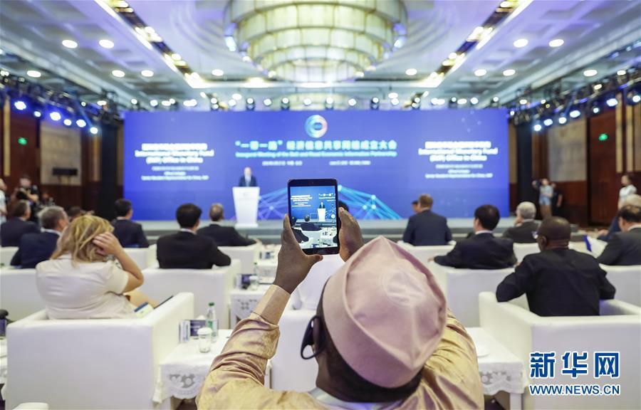 """(XHDW)(3)全球30多家机构发起成立""""一带一路""""经济信息共享网络"""