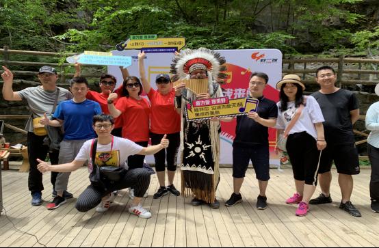 2019野三坡第三届嘉年华音乐季正式开启915.png