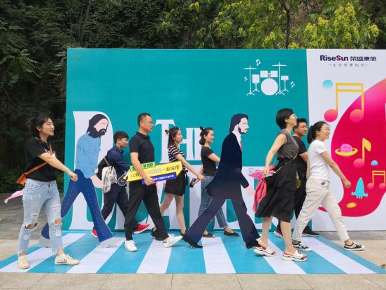 2019野三坡第三届嘉年华音乐季正式开启1072.png