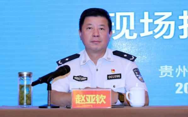 交通安全在整治 平安出行在贵州系列报道之六十八