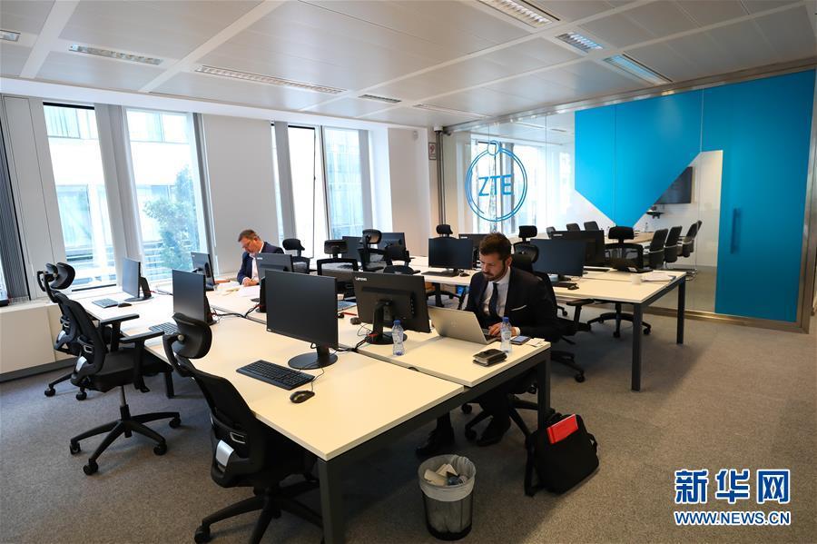 (国际)(1)中兴通讯公司在欧洲启动网络安全实验室