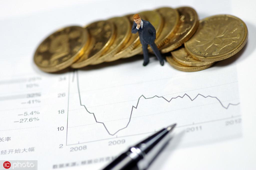 小微融资成本明显降低 金融支持实体经济力度加码