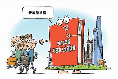 侨胞点赞持续扩大开放:全球治理中贡献中国智慧