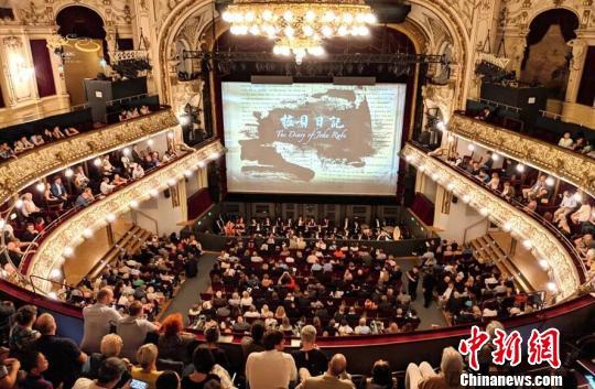 歌剧《拉贝日记》收官维也纳:历史与文艺的对话打动异国观众