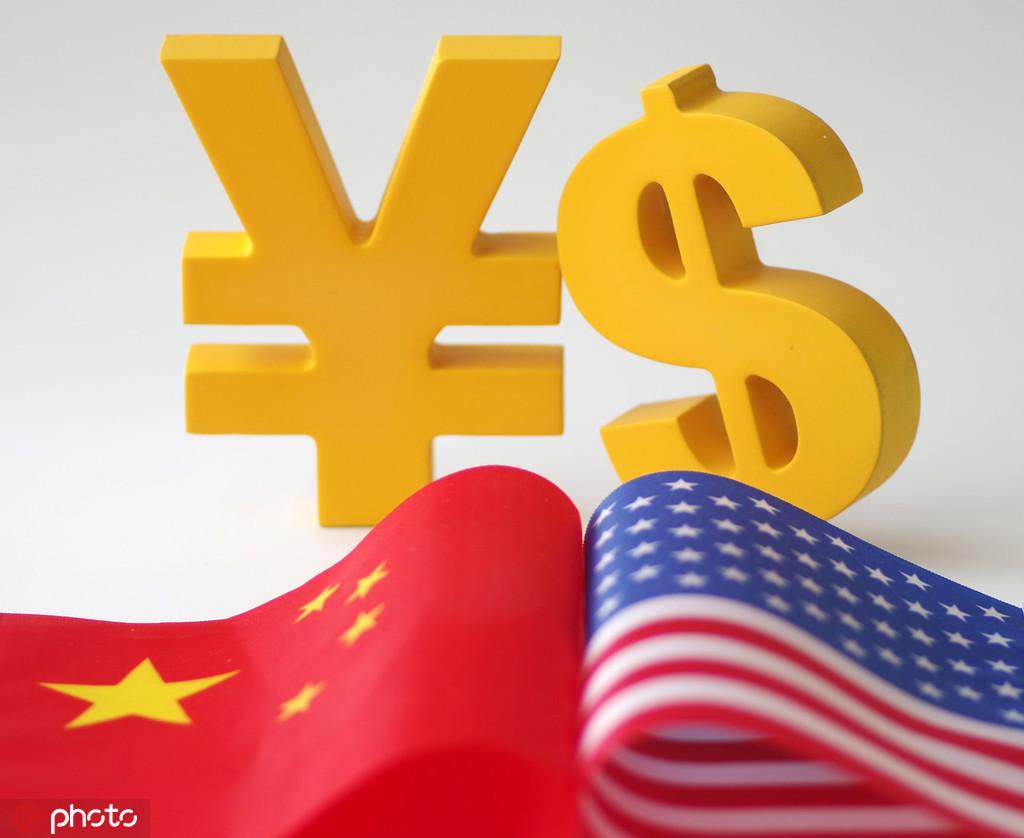 人民日报钟声:中国经济发展不是任何鼓噪能否定的