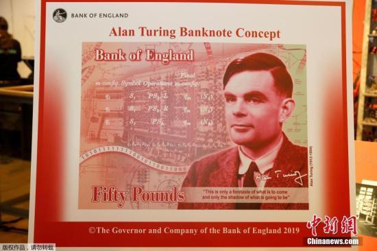 """格兰银行行长马克·卡尼展现新版50英镑纸币。""""盘算机科学和人工智能之父""""艾伦·图灵登上英国50英镑新钞。英国播送电台(BBC)称,面值50英镑的新钞将于2021年末进入流利。"""