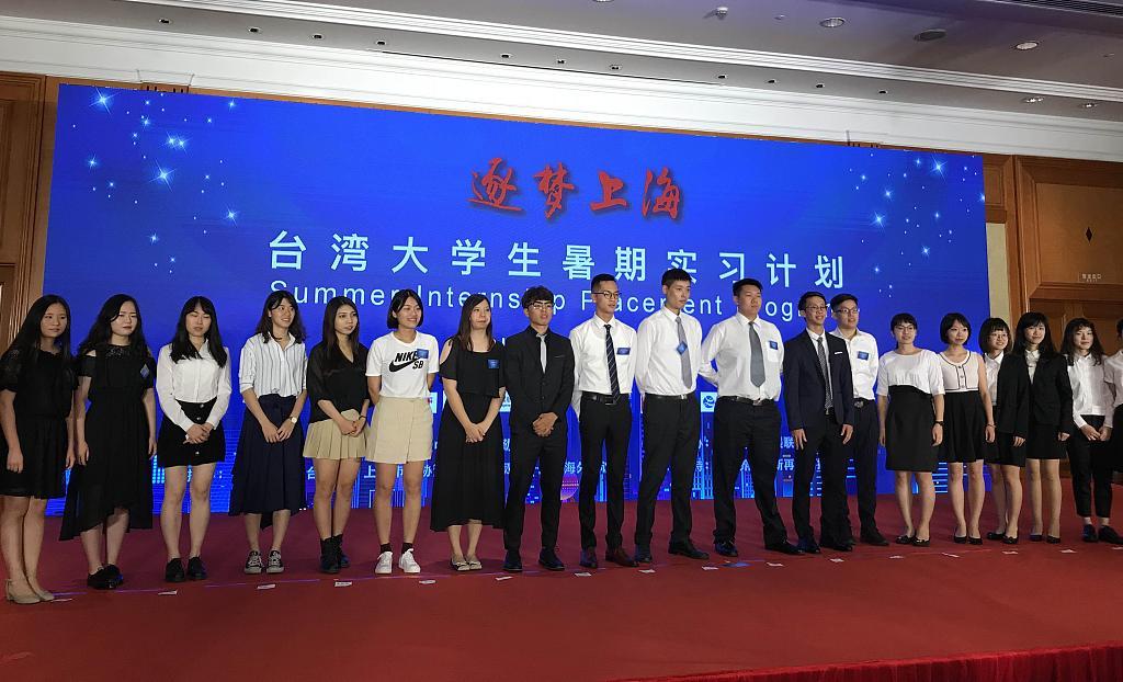 """台湾大学生""""逐梦上海"""":这里的机会让人热血沸腾"""