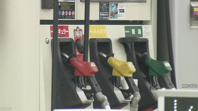 現場近くで男がガソリン40リットル購入 警察が関連を捜査
