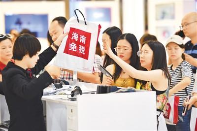 网友热议中国经济半年报:对外在风险扛得住、耗得起