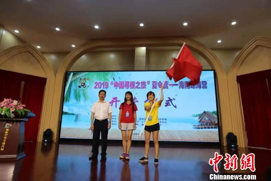 中国侨网图为颁授夏令营营旗。 张茜翼 摄