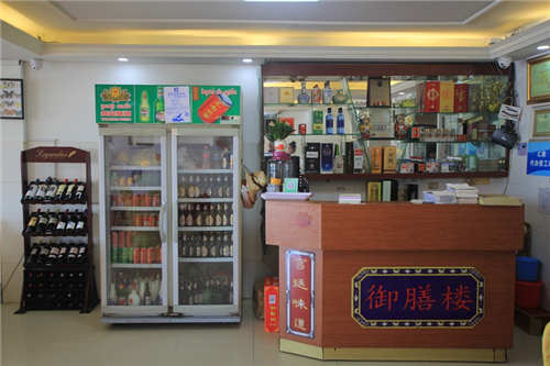 在金边机场对面的御膳楼吃到美味的川菜1.jpg