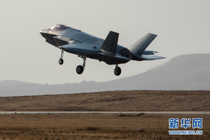 F-35隐形战斗机。新华网发.jpg
