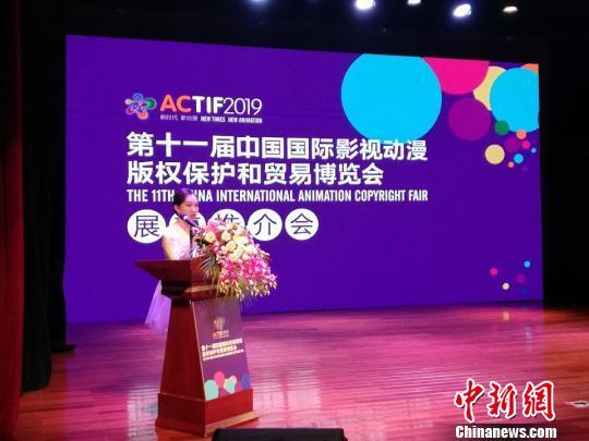 """中国国际漫博会力促IP版权方与制造业""""联姻"""""""