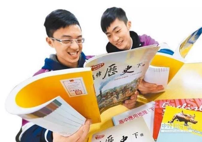 12-台湾历史.jpg