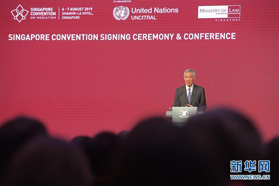 (国际)(2)中国签订《新加坡调解公约》
