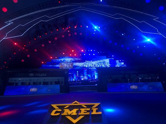 CMEL中日韩邀请赛决赛青岛西海岸新区金沙滩啤酒城举办8_副本.jpg
