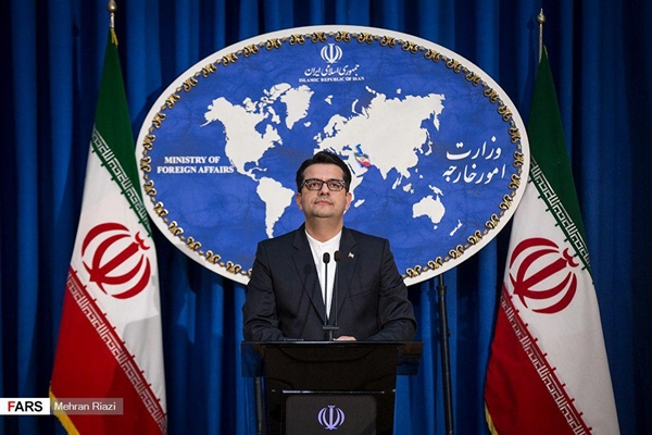 Mousavi.jpg