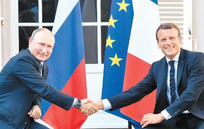"""邀请重返G7 俄为啥一口回绝法美""""好意""""?"""