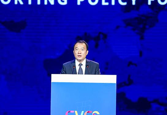 2019全球创投峰会在西安开幕