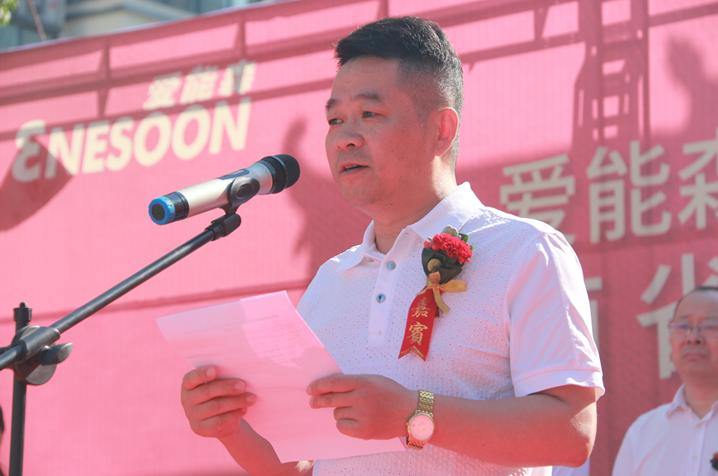 河南省正阳县20万㎡清洁供暖项目开工