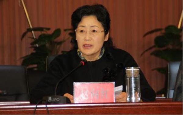 内蒙古乌兰察布市人大原副主任赵向红获刑12年:套取公款购房