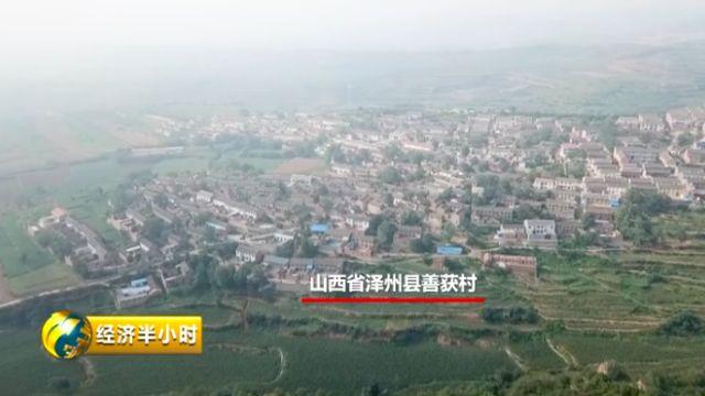 """昔日""""首富村""""变形记:不挖煤深挖文化!一年旅游收入5个亿"""
