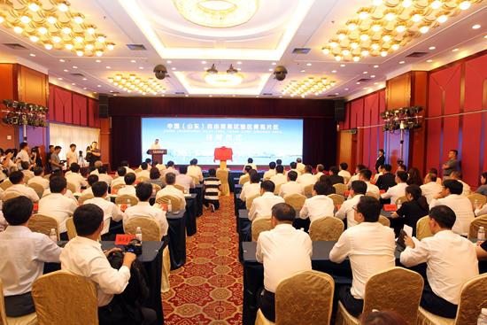 中国(山东)自由贸易试验区青岛片区正式挂牌
