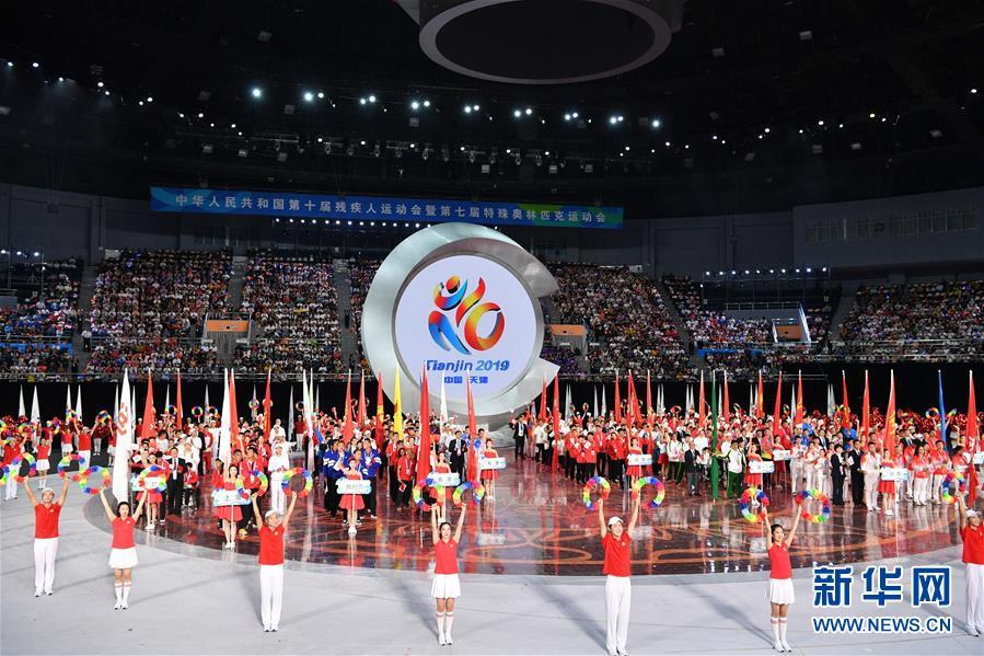 共享出彩人生——中国残疾人体育的光荣与梦想