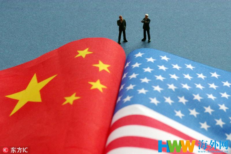 <b>人民日报钟声:关税大棒拦不住中国发展</b>