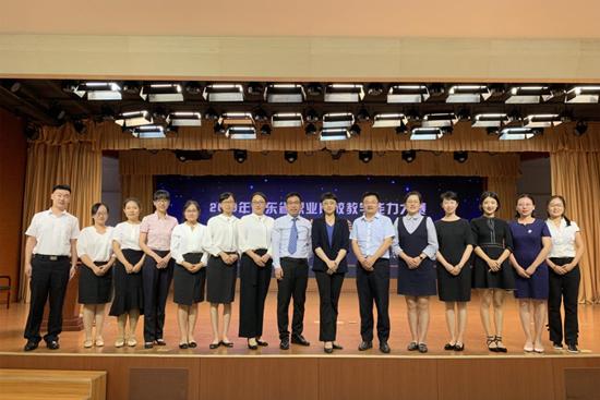青岛酒店管理职业技术学院教学能力大赛获佳绩