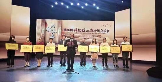 陕西历史博物馆与10家单位开展教育共建合作