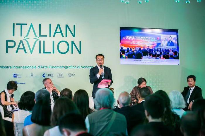 """威尼斯电影节""""聚焦中国""""活动展示精美开化根雕艺术"""