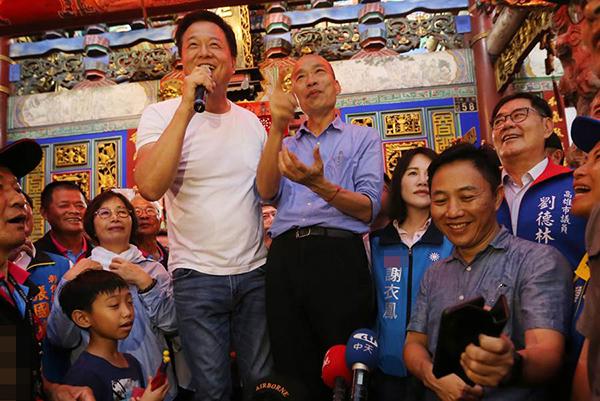韩国瑜轰绿营做不好 喊话蔡英文:请下台,让国民党回来