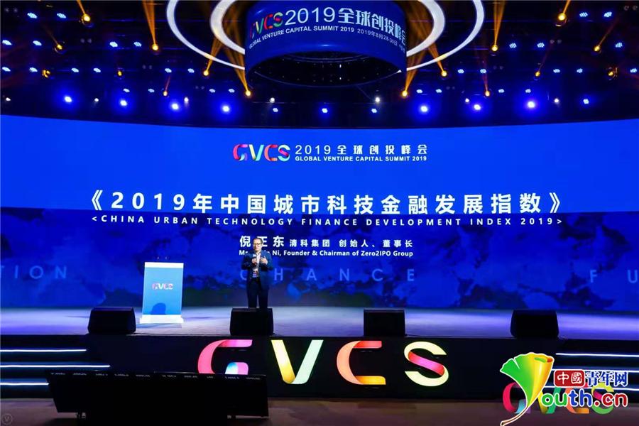 中国城市科技金融发展指数发布 西安属第二梯队