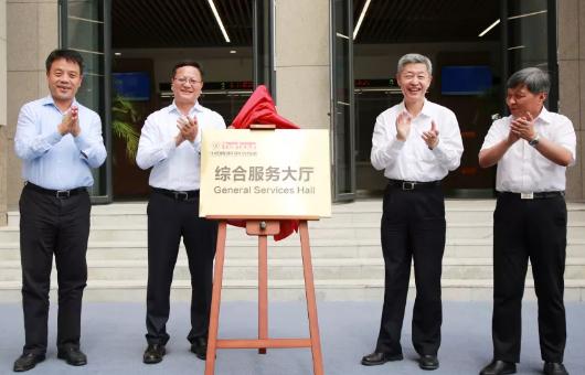 陕西西咸创新港综合服务大厅暨人才服务中心揭牌