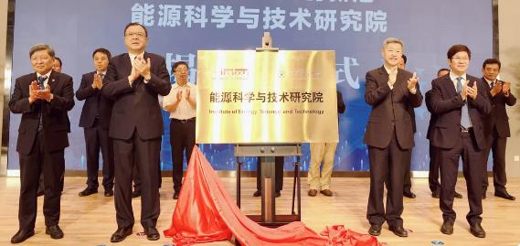 西安交通大学能源科学与技术研究院入驻创新港