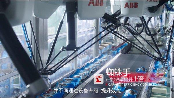 <b>洽洽透明工厂将于9月4日开展全球直播</b>