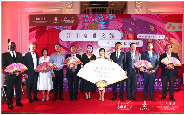 天猫新文创出海 带中国品牌跨界展览落地巴黎
