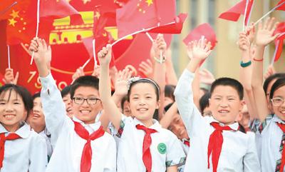 爱国成开学教育关键词:五星红旗,我为你自豪