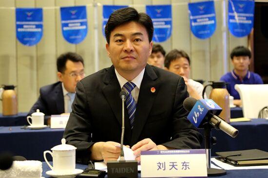"""""""青年企业家创新发展国际峰会2019""""将在济南举行"""