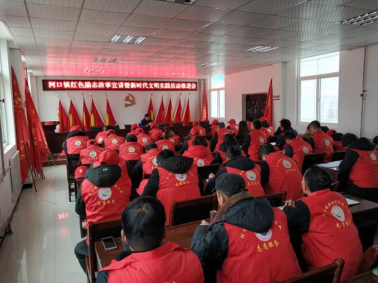 陕西凤县建成新时代文明实践中心