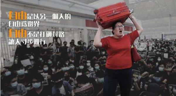龙应台点评香港问题 人民日报:为何只见鸡蛋不见燃烧弹?