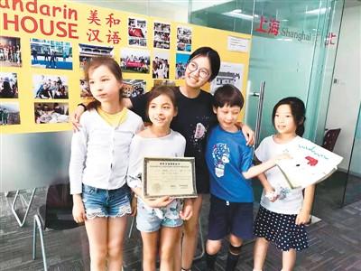 中外结合家庭的孩子们:中文不能丢 学习有窍门