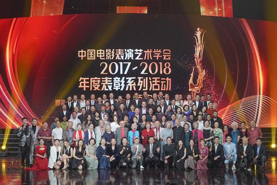 第十七届电影表演艺术学会奖颁奖典礼现场图 西海岸发展集团供图00023.jpg