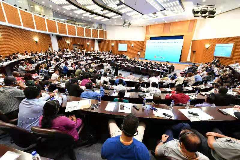 第十七届全国投资促进机构联席会议厦门召开2.jpg