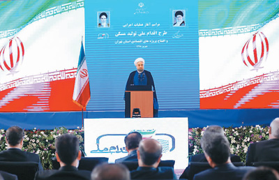 首次制裁伊朗航天机构 美国继续极限施压