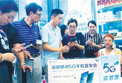 """5G之城""呼之欲出.jpg"