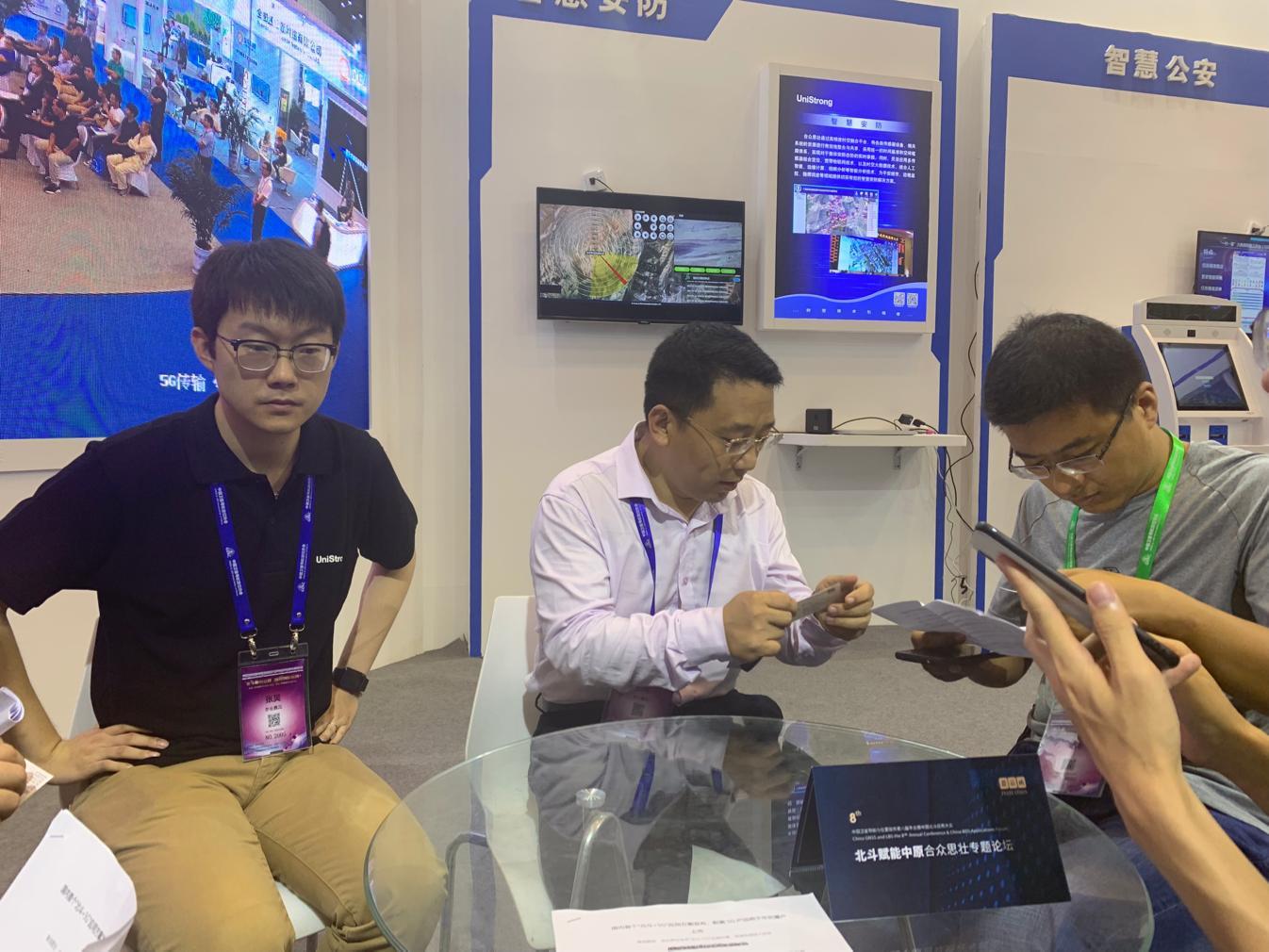 """国内首个""""北斗+5G""""应用方案发布5.JPG"""