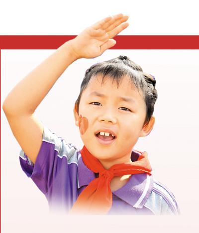 """【海外版国庆特刊·教育篇】从""""有学上""""到""""上好学"""""""