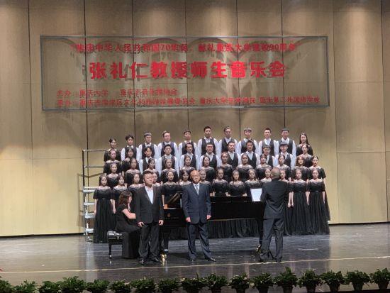 图为音乐会现场。重庆大学供图